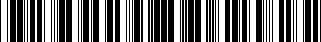 Barcode for PTS3133050