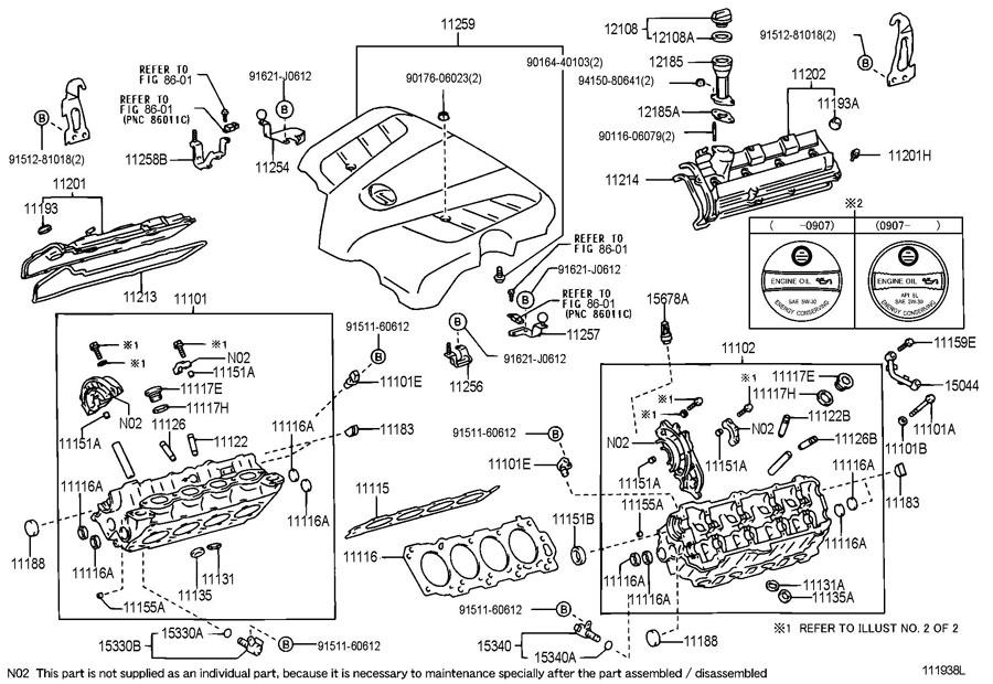 Lexus Gs300 Abs Wiring Diagram besides 6pj98 Lexus Gs300 2001 Gs300 Question Fuse Box in addition Wiring Diagram Additionally 1995 Camaro Fuel Pump Relay Location On besides 1974 Corvette Engine Wiring Diagram in addition Instrukciya Podklyucheniya Signalizacii Na Leksus Is 200 Skachatj. on 2012 lexus gs 350