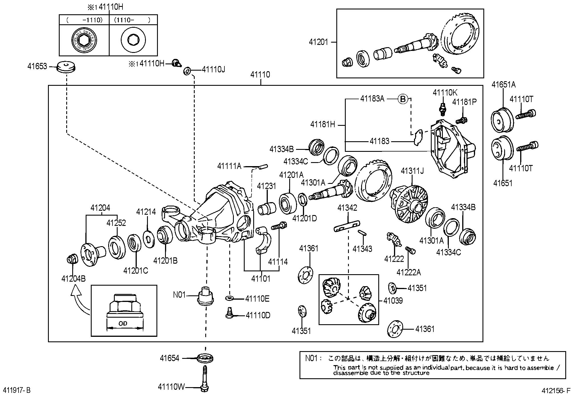 cadillac cts door handle diagram