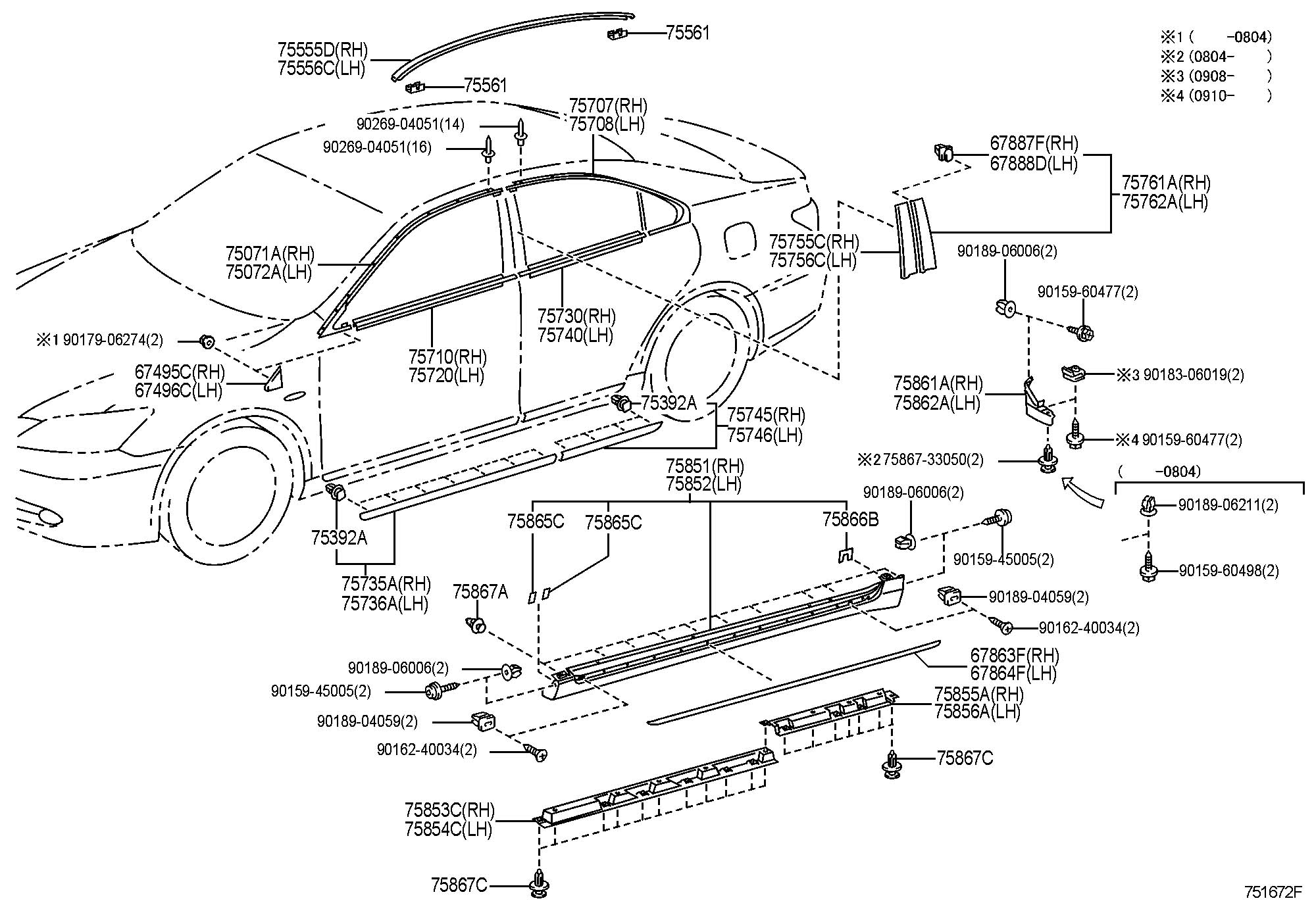 Lexus Parts Diagram Great Design Of Wiring 330 Cd Player 2004 Es330 Vacuum Auto Rx 350 Rx400h